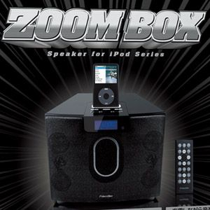 【8月30日まで期間限定特価】Princeton 2.1chマルチメディアスピーカー ZOOM BOX PSP-ZBB(iPod対応)