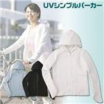 UVシンプルパーカー オフホワイト M