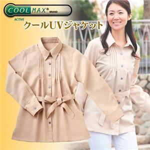 クールUVジャケット Lサイズ