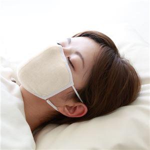 大判潤いシルクのおやすみマスク(ポーチ付き) キナリ【2個セット】