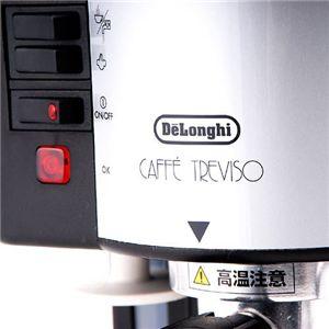 デロンギ エスプレッソ カプチーノ メーカー カフェトレビソ BAR-14N