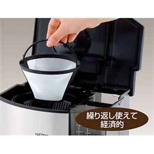サーモス真空断熱ポット コーヒーメーカー ECD-1000