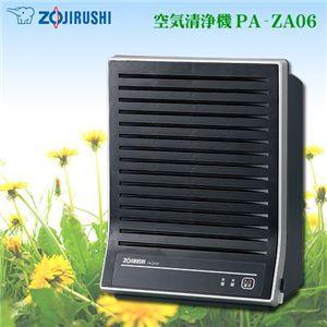 象印 空気清浄機 PA-ZA06