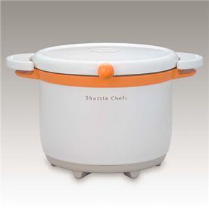 サーモス 真空保温調理器シャトルシェフ KBA-3000 オレンジ