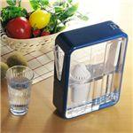 テライヨン浄水器 1.5LArtic + カートリッジ3P ブルー
