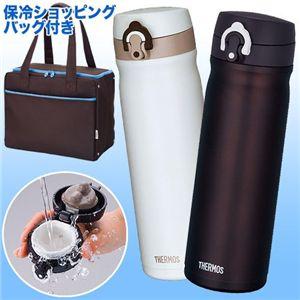 サーモス 真空断熱ケータイマグ(JMY-500)+保冷ショッピングバッグ(RCY-022)セット バニラ
