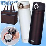 サーモス 真空断熱ケータイマグ(JMY-500)+保冷ショッピングバッグ(RCY-022)セット チョコ