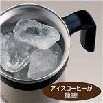 サーモス 真空断熱マグ コーヒーメーカー ECC-480-CS