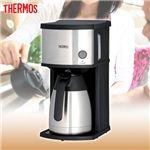 サーモス コーヒーメーカー ECE-1000の詳細ページへ
