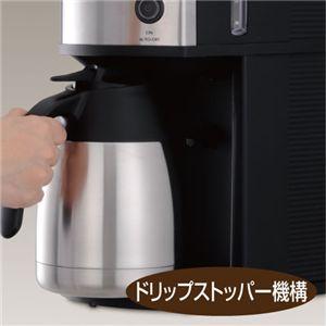 サーモス コーヒーメーカー ECE-1000