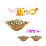 パチンコ玉50発簡単計量! マイ勝ップ(マイカップ) オレンジ 【3個セット】