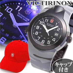 VICTORINOX SWISS ARMY(ビクトリノックス)  NIGHT VISION ウォッチ V25130 キャップ