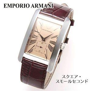EMPORIO ARMANI (エンポリオ・アルマーニ) クラシックレザーウォッチ AR0154/スクエア・スモールセコンド