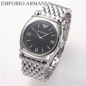 EMPORIO ARMANI(エンポリオ・アルマーニ) ブレスウォッチ AR0297