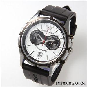 EMPORIO ARMANI メンズラバーウォッチ AR0532