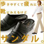 勝野式 アーチケアRAKURAKUサンダル ブラック Mサイズの詳細ページへ