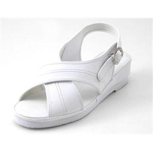 足型形状記憶ナースサンダル(フットフォーム) ホワイト L