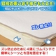 アウトラスト(R)使用 快眠ひんやりクールシーツ ダブル ホワイト 写真3