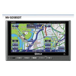 SANYO サンヨー メモリーポータブルナビゲーションシステム NV-SD585DT