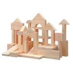 ★PLAN TOYSの木製玩具(木のおもちゃ)★ユニット・ブロック50