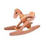★PLAN TOYSの木製玩具(木のおもちゃ)★ロッキングホース