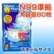 新型インフルエンザ対応不織布マスクモースダブルプロテクションプラス(スモールサイズ)80枚お得セット 写真1