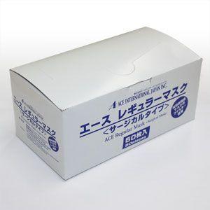 【N99規格準拠】エースレギュラーマスク250枚入り(レギュラーサイズ)