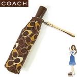 COACH(コーチ) 折りたたみ傘 アウトライン シグネチャー アンブレラ ブラウン 60495
