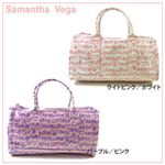 samantha Vega(サマンサベガ) スクリッタ ラージ ボストンバッグ ライトピンクホワイト