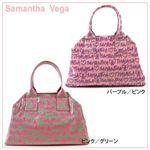 samantha Vega(サマンサベガ) スクリッタ ミニポーチ付き トートバッグ パープルピンク