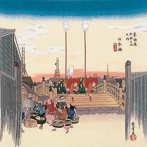■日本製高級風呂敷■丹後ちりめん浮世絵風呂敷[二巾]■日本橋■