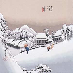 ■日本製高級風呂敷■丹後ちりめん浮世絵風呂敷[二巾]■浦原■