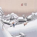 【箱入り】■日本製高級風呂敷■丹後ちりめん浮世絵風呂敷[二巾]■浦原■
