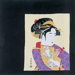 【箱入り】■日本製高級風呂敷■丹後ちりめん浮世絵風呂敷[二巾]■扇子美人■