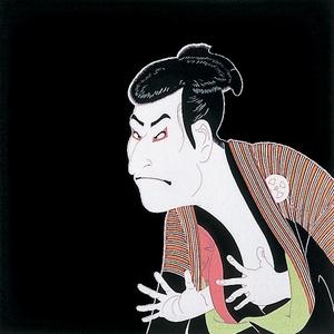 【箱入り】■日本製高級風呂敷■丹後ちりめん浮世絵風呂敷[二巾]■写楽■