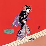 【箱入り】■日本製高級風呂敷■丹後ちりめん浮世絵風呂敷[二巾]■英泉美人■