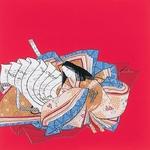 ■日本製高級風呂敷■丹後ちりめん浮世絵風呂敷[二巾]■百人一首■