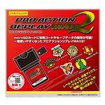 """◆差し込むだけ!DSゲームの""""ウラワザ""""が簡単にできちゃう魔法のカードが登場 任天堂DS用 プロアクションリプレイMAX2 DJ-DSMA2-BK"""