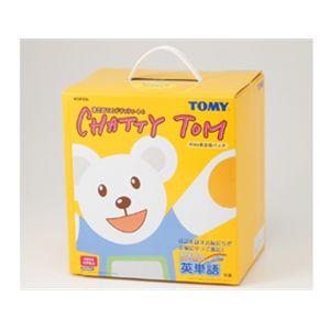 CHATTY TOM(チャティートム) KIDS