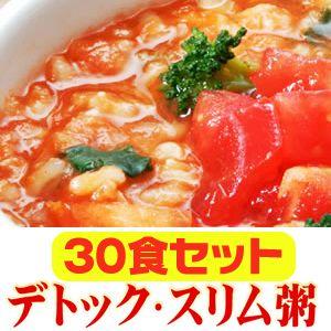 デトック・スリム粥(たまねぎ発芽玄米粥)6種類×5食セット の詳細をみる