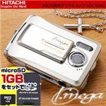 HITACHI 500万画素デジタルカメラ シャンパンゴールド 【microSDカード1GB付き】