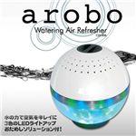 水で洗う空気清浄機 arobo CLV-306