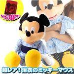 超レア!浴衣のミッキーマウス