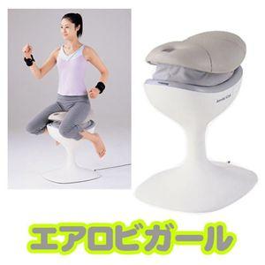 エアロビガール☆女性ダイエット【バーゲン通販】