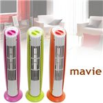 �Z�����B ��C����@ mavie Air Purifier CLV-146 �I�����W