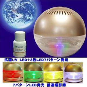 水で洗う空気清浄機 バイオナースボール ACV36 シャンパンゴールド