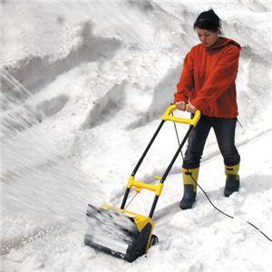 電動除雪機「スノーパワー」 E-5350Y