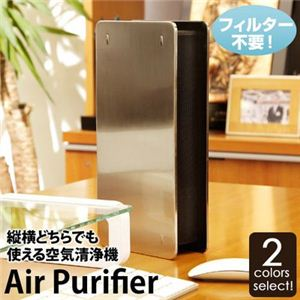 縦横どちらでも使える空気清浄機 Air Purifier CLV-220 ホワイト