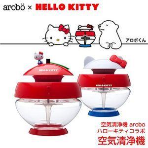 空気清浄機 aroboとキティコラボ キュートな空気清浄機 キティフェイス