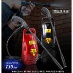 高圧洗浄機 VS-8100 ブラック